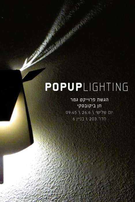 Лампы – оригами «Pop Up Lighting», превращающиеся в животных после включения, от дизайнера Chen Bikovski